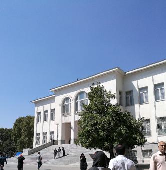 Palacio de los Pahlevi Teherán