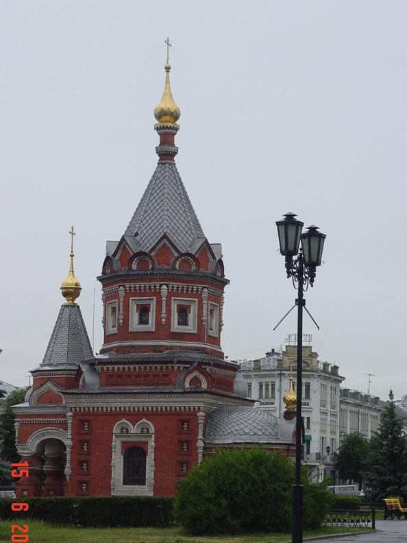 CATEDRAL ALEXANDER NEVSKY YAROSLAV