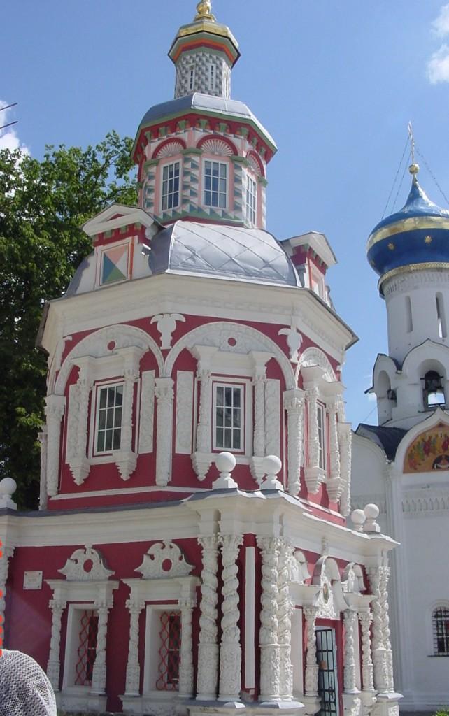 Iglesia del pozo